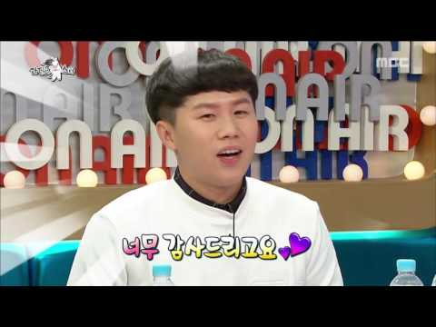 [RADIO STAR] 라디오스타 - Yang Se-hyung has appeared in Radio Star! 20160907