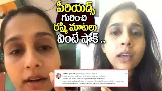 Anchor Rashmi Tweet on Women's Periods; Backfires Netizens..