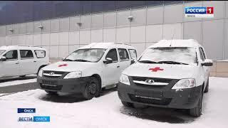 60 новых автомобилей получили в своё распоряжение омские педиатры и терапевты