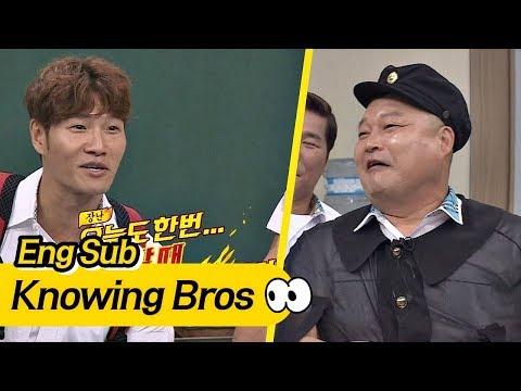 종국(Jong Kook) 폭탄 발언(!) 누구 땜에 그만 둘 뻔했어~ (Ft. 런닝맨) 아는 형님(Knowing bros) 86회