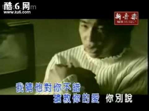 周俊伟 - 抢救爱情