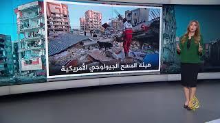 خصائص ومسار وأسباب زلزال إيران والعراق     -