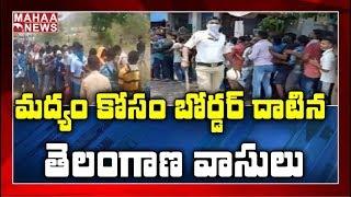 Telangana residents throng AP districts to buy liquor..
