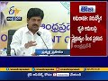 AP Govt announces Unemployment Allowance