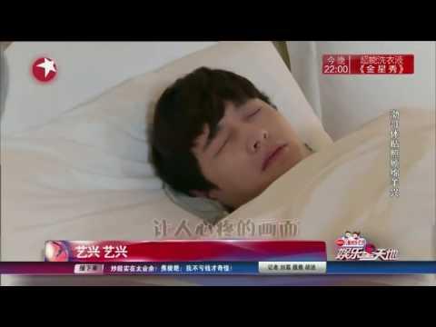 161019 EXO Lay Zhang Yixing 张艺兴 @ KankaNews