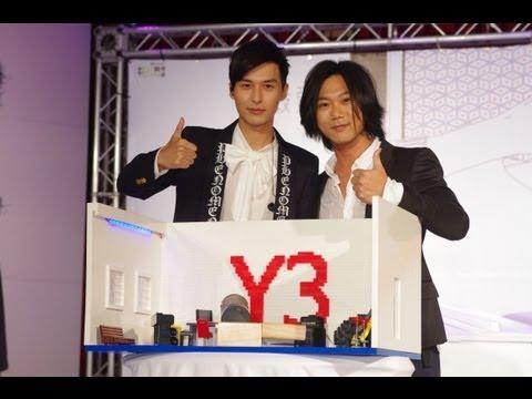 2012.9.25 Yen-j嚴爵【單細胞Simple LOVE】發片記者會part2特別嘉賓五月天瑪莎