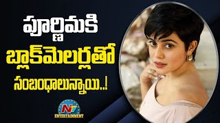 New twist in actress Poorna blackmailing case..