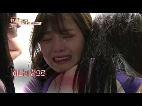 언니들의 슬램덩크 시즌 2 Sister's Slam Dunk-season 2 - 걸그룹 동료가 된다는 것, 언니들의 슬램덩크가 다시 시작된다!. 20170210