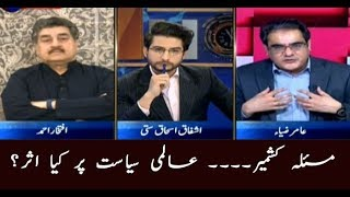 What is the impact of Kashmir issue on int'l politics?
