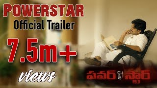 Powerstar Official Trailer