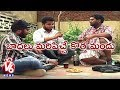 Bithiri Sathi Drinks Alcohol to  be Happy