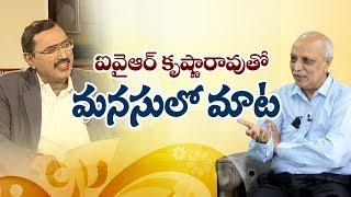 Special Interview With Ex-CS IYR Krishna Rao..