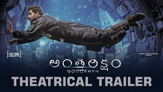 Antariksham 9000 KMPH Theatrical Trailer & Launch Even..