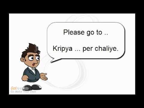 Hindi - Travel