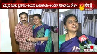 Roja ties rakhi to two brothers; calls CM Jagan as her ano..
