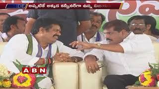 Inside on Latest Politics (01-03-2019)   Full Episode   ABN Telugu