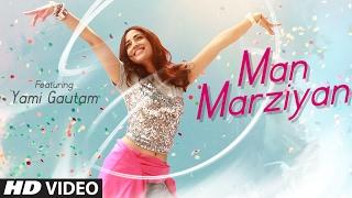 Man Marziyan – Neeti Mohan ft Rochak Kohli