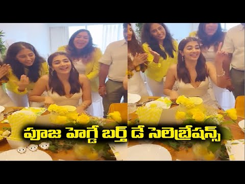 Actress Pooja Hegde shares her birthday celebrations moments