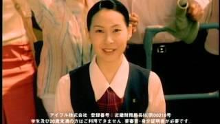 辰田さやかCM2