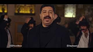 Kalmast Shabe Yalda OFFICIAL VIDEO HD