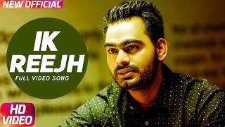 One Wish   Ik Reejh   Prabh Gill   Desi Routz   Latest Punjabi Songs 2017   Speed Records