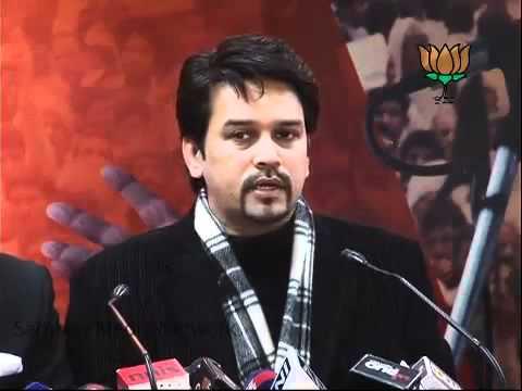 Rashtriya Ekta Yatra: Sh. Anurag Thakur: 06.01.2011