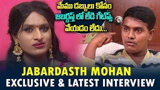 Jabardasth Mohan (Kokila) about Rocket Raghava, Getup Srin..