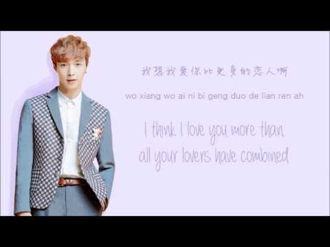 EXO-M - Baby Don't Cry (人鱼的眼泪) (Color Coded Chinese/PinYin/Eng Lyrics)
