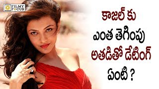 Kajal Aggarwal About Dating a Fan on Facebook LIVE | Kajal Agarwal FB Live Interview- Filmyfocus.com