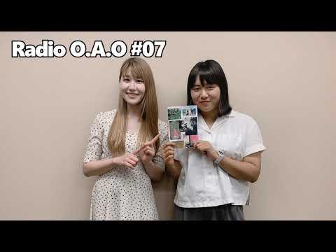 かれんの Radio O.A.O #07