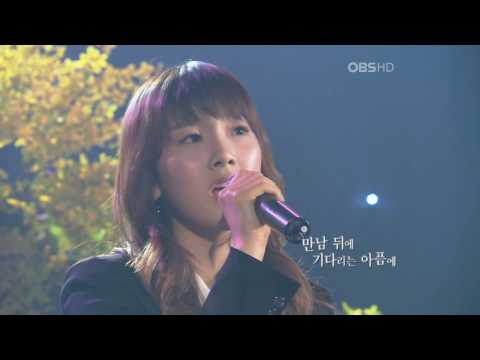 Taeyeon ost - If (HongGilDong) Apr 18, 2008 GIRLS' GENERATION 720p HD