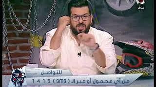 دوس بنزين | هو البنزين بيطير ليه ؟؟! .. تعليق quotتامر بشيرquot     -