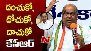 Press Meet : Nagam Fires on Harish Rao and TRS Govt..