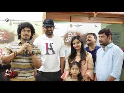 Nuvvu Thopura Movie Trailer Launch By Prabhas