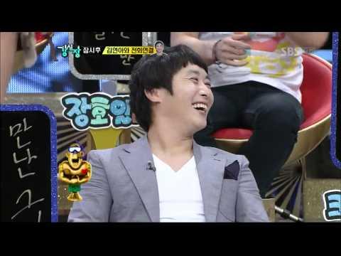 강심장 김연아 깜짝출연(89회)_01
