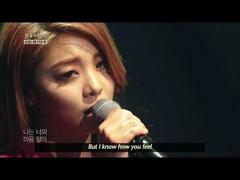 Immortal Songs Season 2 - Ailee - Hey, Hui   에일리 - 희야 (Immortal Songs 2 / 2013.06.15)