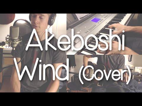 Akeboshi - Wind (Cover) - Marcus Alexander - Naruto Ending Theme Song