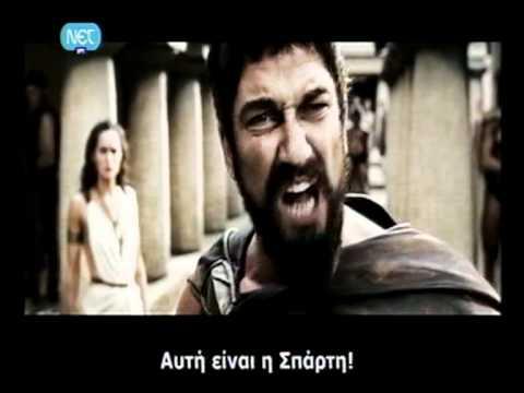 Μένουμε Ελλάδα και Α.Ρ. Λιζάρδος (2).avi
