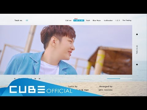 BTOB(비투비) - 11TH MINI ALBUM