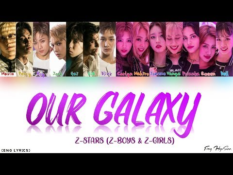 Z-STARS - Our Galaxy (Color Coded English Lyrics)