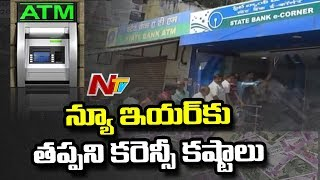 Banks to Remain Closed for 5 Days..