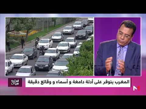 معطيات خطيرة حول مسعى إيران لخلق