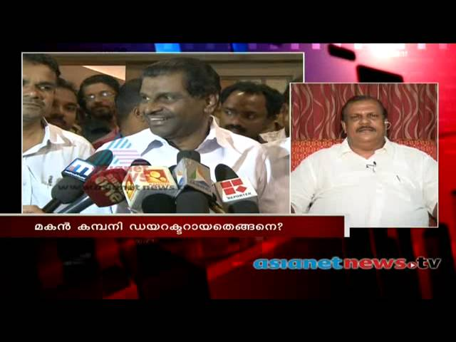 Thiruvanchoor make another headache to UDF -News Hour 21-12-13 Part 2