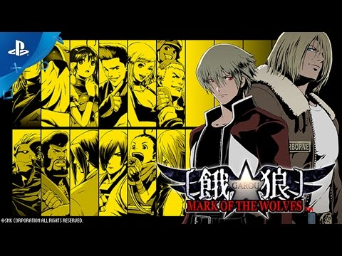GAROU: MARK OF THE WOLVES Trailer