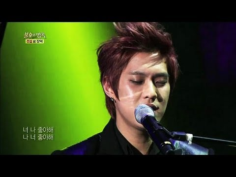Immortal Songs Season 2 - MBLAQ and Soyu - You Like Me, I Like You (2013.04.06)
