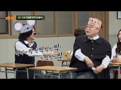 하루살이 김희철(kim hee chul), 강호동(kang ho dong)에