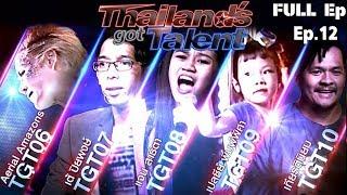 Live Thailand's Got Talent : New Season  รอบ Semi - Final