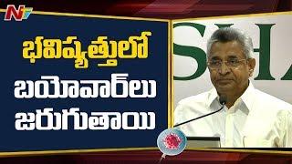 Shantha Biotech Varaprasad Reddy statements of Biowars..
