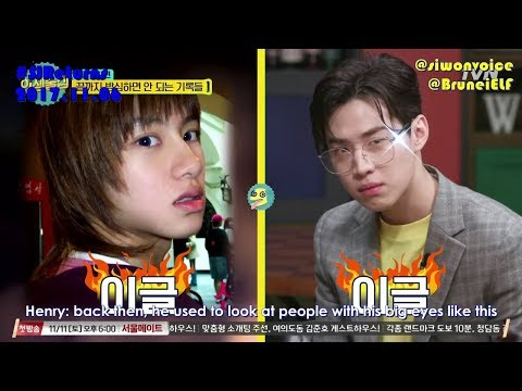 [ENGSUB] 171027 tvN Life Bar EP42 cut - Henry's audition in SM & Heechul's past personality