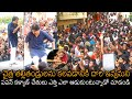 Pawan Kalyan Requesting To Fans At Singareni Colony To Meet Chaitra Family | News Buzz